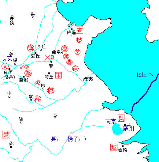 春秋時代に蘇州、南京周辺を支配 蘇州
