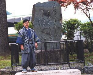 越後 湯沢 川端 康成 旅館